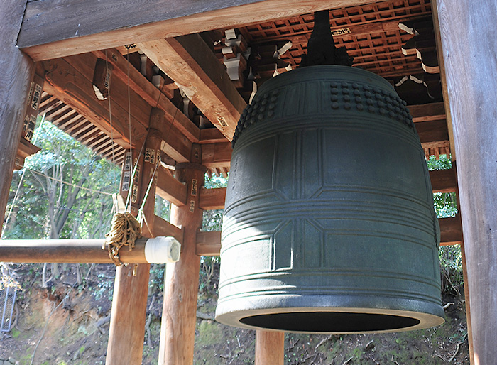 Ōgane (Large Bell) and the Daishōrō (Great Bell Tower)