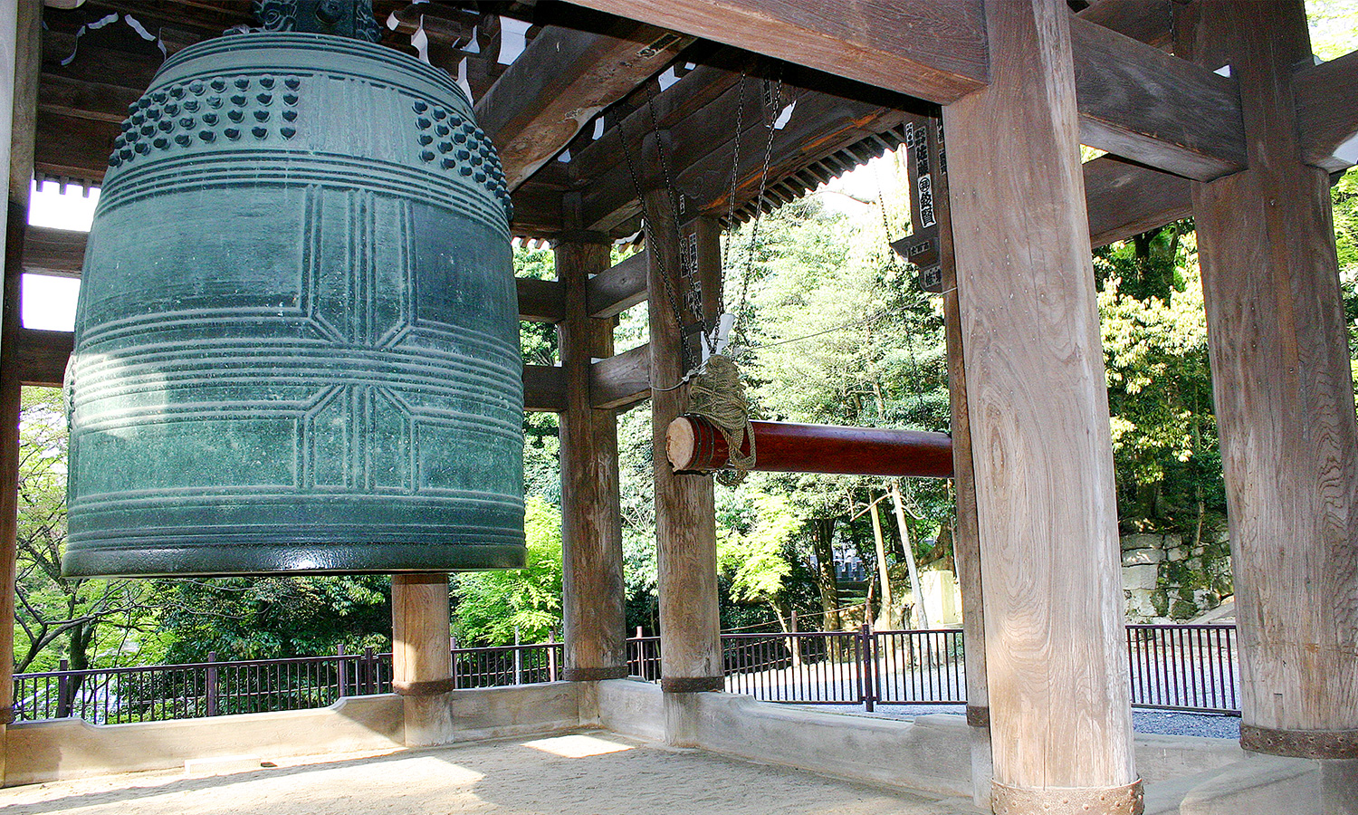 mportant Cultural Properties Ōgane (Large Bell) and the Daishōrō (Great Bell Tower)
